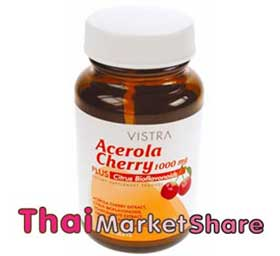 VISTRA Acerola Cherry 1000mg. 100เม็ด
