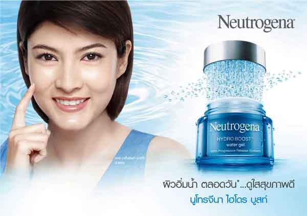 Neutrogena Hydro Boost Gel SPF30PA+++ 40ml.