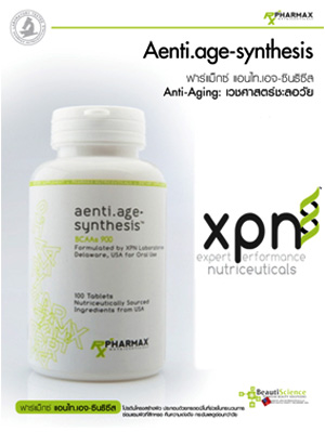 รูปภาพของ Pharmax Aenti age-synthesis Anti-Aging 100cap