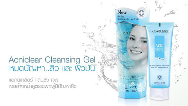 Provamed AcniClear Cleansing Gel 120ml. (สีฟ้า)