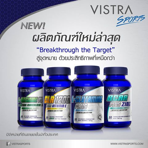 Vistra CLA 1200mg Plus Vitamin E  60cap (สีน้ำเงิน)