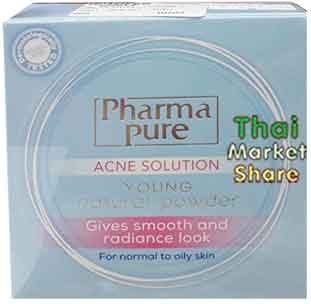 Pharmapure Acne Solution Young Natural Powder 12g. (โฉมใหม่)