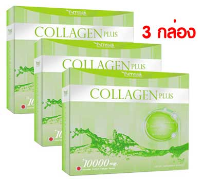Amsel Collagen Plus Melon Mix Flavor (10ซองX3กล่อง)