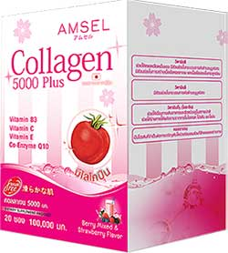 Amsel Collagen Plus Lycopene 5000mg.  10ซอง