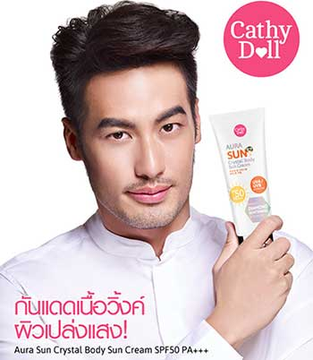 Cathy Doll Aura Sun Crystal Body Sun Cream SPF50 PA+++ 138ml.
