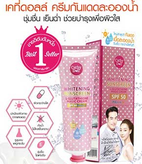 รูปภาพของ Cathy Doll L-Glutathione Magic Cream SPF50 PA+++ 138ml