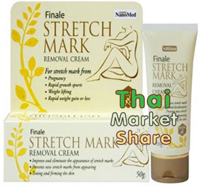 รูปภาพของ Finale Stretch Mark Removal Cream 50g.