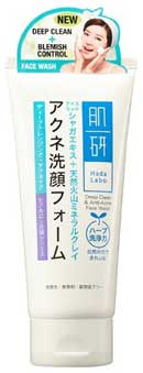 รูปภาพของ Hada Labo Mild & Sensitive Skin Face Wash 100g.