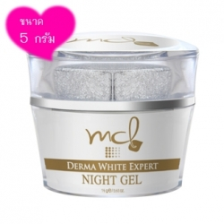รูปภาพของ MCL Derma White Expert Night Gel 5g.หรือ MCL Absolute White gel