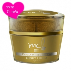 รูปภาพของ MCL Derma White Expert Night Cream 5g. หรือ MCL Absolute White Cream