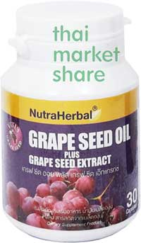 รูปภาพของ NutraHerbal Grape Seed Oil Plus Grape Seed Extract  30cap