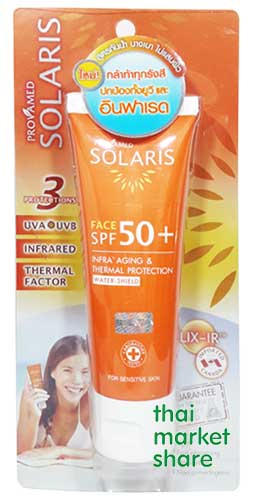รูปภาพของ Provamed Solaris Face SPF 50+ 50ml.