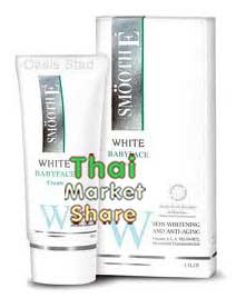 Smooth E White Baby Face Cream 1 Oz.