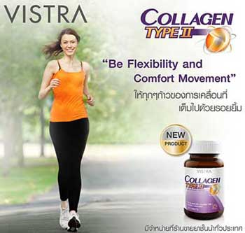 vistra Collagen TYPE II 30tab