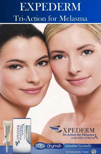 Vitara Xpederm Tri-Action for Melasma with Melatrio 10g