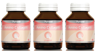 Amsel Amino Collagen Peptide 500mg. (40capx3) แพ็ค3ขวด
