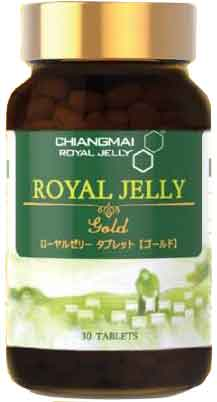 CRJ Royal Jelly Gold 30cap