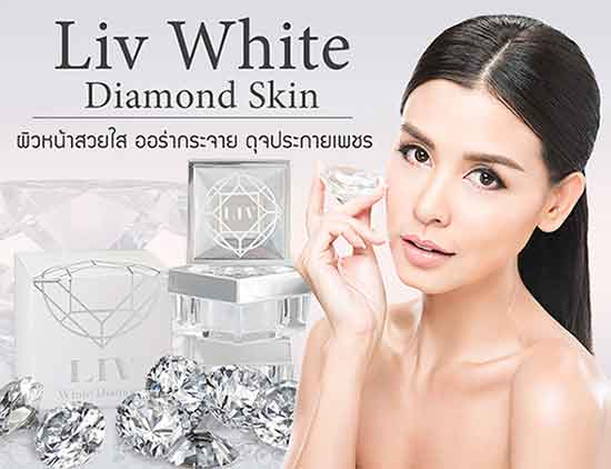 LIV White Diamond Cream 30g.