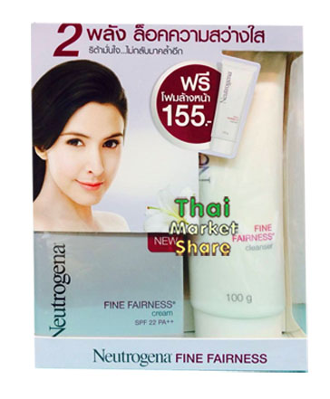 Neutrogena Fine Fairness Day Cream SPF22 50g. ฟรี โฟมล้างหน้า Fairness 100g.