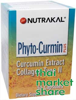 รูปภาพของ Nutrakal Phyto-Curmin Plus Curcumin Extract Collagen Type II 30cap