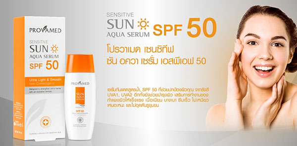 Provamed Sensitive Sun Aqua Serum SPF50 40ml