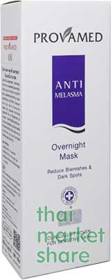 รูปภาพของ Provamed Anti Melasma Overnight Mask 50g.ฟรี tester Provamed Anti Melasma 3g.