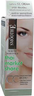 Smooth E White Babyface CC Cream SPF25 PA+++ 30g.