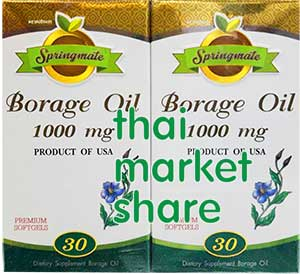 รูปภาพของ Springmate Borage Oil 1000mg.30cap+30cap