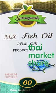 Springmate MX Fish Oil 60cap