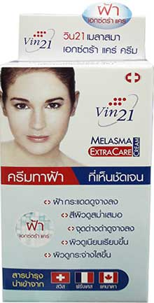 รูปภาพของ Vin21 Melasma Extra Care Cream 10ml.