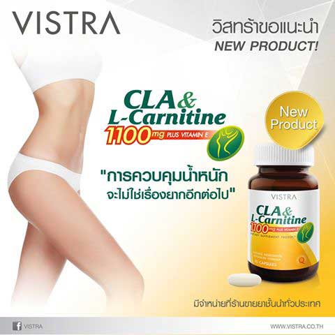 Vistra CLA & L-Carnitine 1100mg Plus Vitamin E 30cap