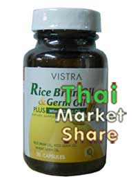 รูปภาพของ Vistra Rice Bran Oil & Germ Oil Plus Wheat Germ Oil 500mg. 30cap