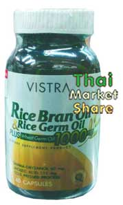 Vistra Rice Bran Oil & Rice Germ Oil 1000mg 40cap (ใหม่)