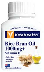 รูปภาพของ VitaHealth Rice Bran Oil 1000 mg + Vitamin E 60 softgels