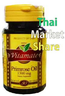 รูปภาพของ Vitamate Primrose Oil 1300mg. 30softgel