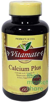 รูปภาพของ Vitamate Calcium Plus 925mg. 60cap
